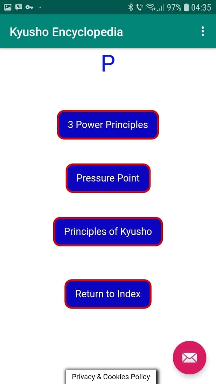 * Encyclopedia of Kyusho Android Screenshot